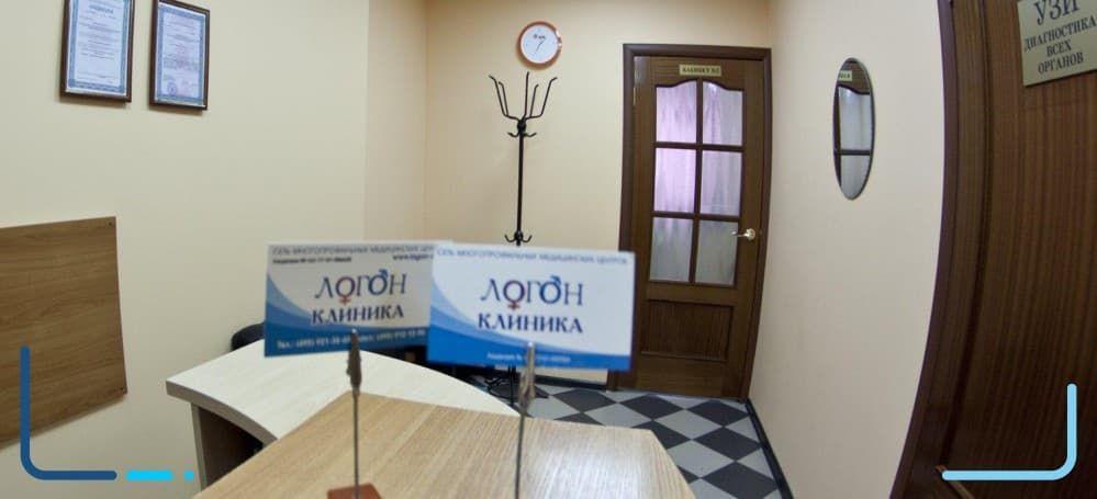 Клиника на Таганской
